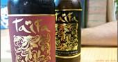 Taifa beer Triana